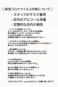 IMG_4DFE9FD136B1-1